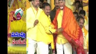 Mahanadu Three Days Festival Celebrations At Vijayawada