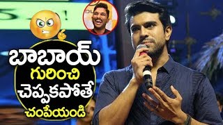 Ram Charan Extraordinary Speech @ Rangastalam Pre Release Event | Rangamma Mangamma Video Song