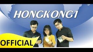 Hong Kong 1 (cover official bá đạo nhất) | Học Tên Các Nước | Official MV