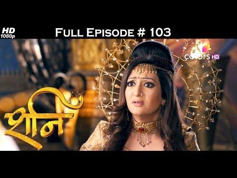 Shani - 29th March 2017 - शनि - Full Episode (HD) thumbnail