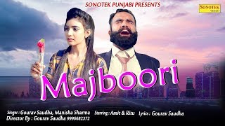 Majboori | Amit, Ritu, Gaurav Saudha, Manisha Sharma | New Punjabi Song 2018 | Sonotek