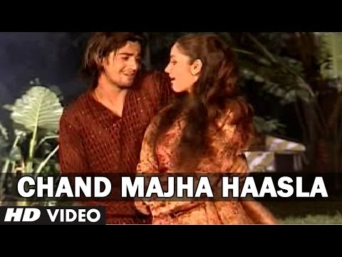 Chand Majha Haasla Video Song Marathi | Sparsh Premaacha | Swapnil Bandodkar, Vaishali Mande video