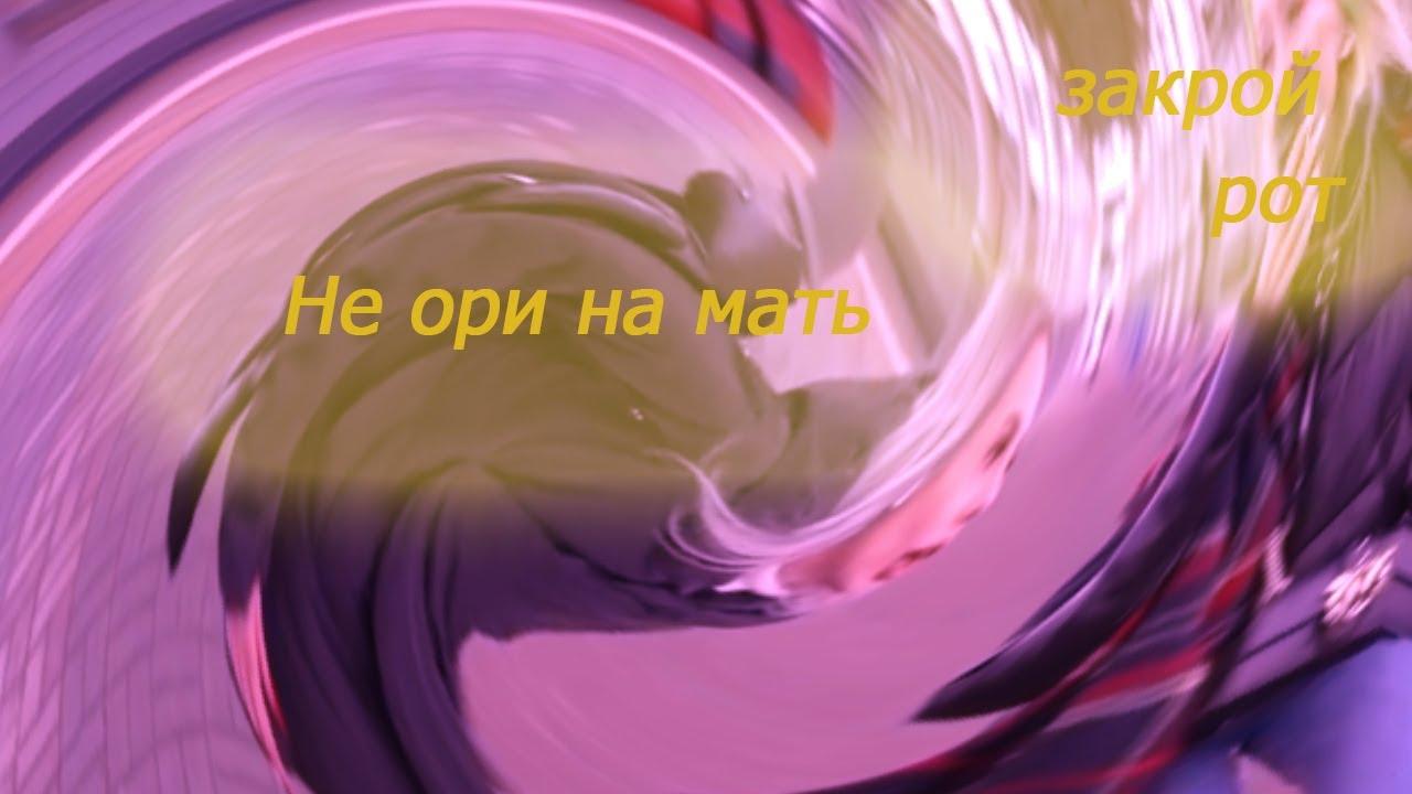 Катя Бугатти Слив