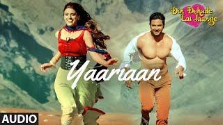 Yaariaan (Full Audio Song) Kamal Khan, Rini Chandra | Din Dahade Lai Jaange | Latest Punjabi Songs