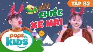 [New] Mầm Chồi Lá Tập 82 - Chiếc Xe Nai | Nhạc Giáng Sinh Thiếu Nhi | Vietnamese Songs For Kids