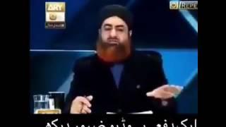 Jadu Tona (Copy Right Video From Social Network Whatsaap By Saif Azmi)