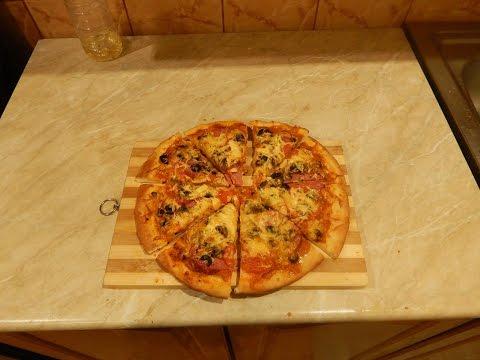 Пицца как приготовить в домашних условиях с фото пошагово