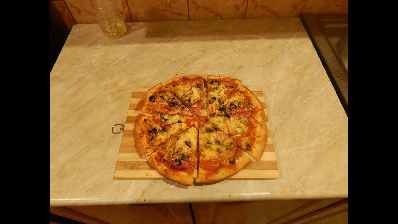 Как сделать пиццу по домашнему 176