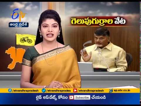 2019 Elections | Chandrababu Announces Some Names | for TDP MLA Candidate | A Report
