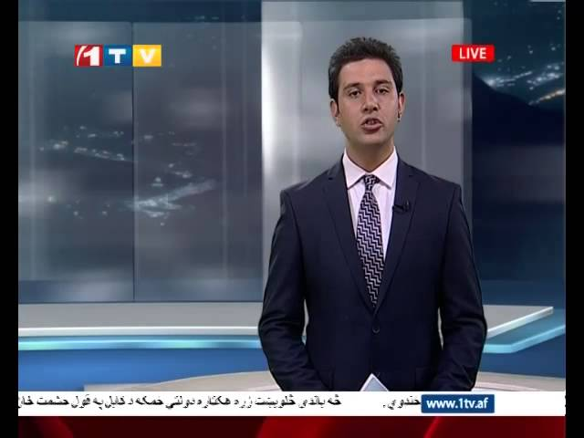 1TV Afghanistan Farsi News 13.09.2014 ?????? ?????