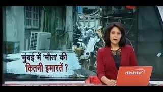 Mumbai Building collapse: Why 100-Year-Old Building isn't dangerous?