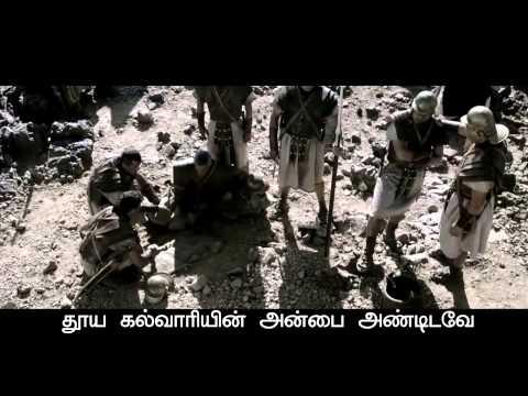 Tamil Christian Song - Antho Kalvariyil video