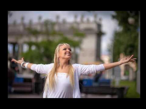 Ольга Плотникова - Невеста
