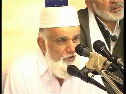 Mir Fakhrudin Agha In Germany Part 1 video