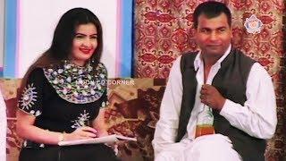Kukkad - Tahir Anjum Best | Comedy Stage Drama Clip - पंजाबी कॉमेडी
