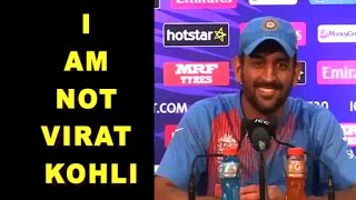 MS Dhoni : I am not Virat Kohli | WT20
