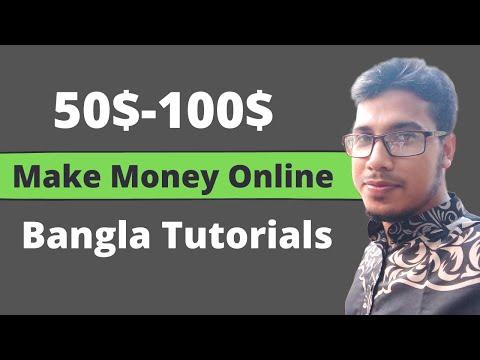 Make Money Online Today-Bangla Tutorials