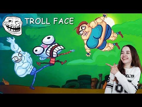 ТРОЛЛИМ видео ИГРЫ #ИГРА TROLL FACE QUEST VIDEO GAMES 2
