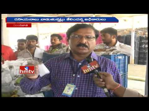Food Safety Officials Raids on Mango Markets in Vijayawada | Artificial Ripened | HMTV