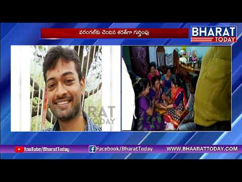 Andhra Pradesh Young Man Killed In America | Firing In Restaurant | Bharat Today