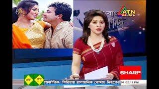 অপুকে ছাড়া আমি বাচতে পারব না একী বল্লেন শাকিব খান !Shakib khan!Bangla Latest News!