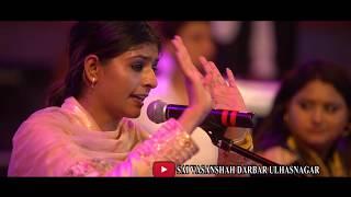 Main Kinu Kinu Dasa | Nooran Sisters at Sai Vasanshah Darbar