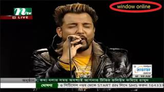 Download পাপা চিক চিক (papa chik chik new bangla song) 3Gp Mp4