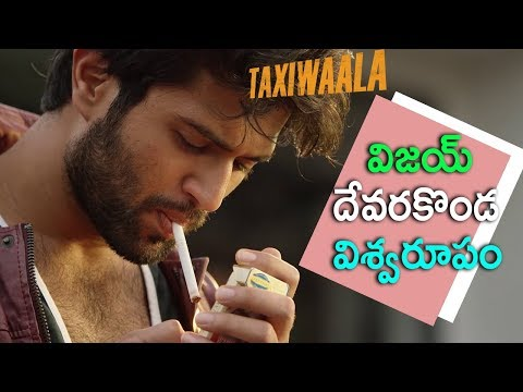 Vijay devarakonda taxi wala Concept Video || Priyanka Jawalkar - Telugu Movie 2018