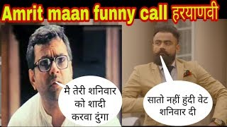 Paresh rawal And Amrit Maan Comedy Paresh rawal funny Call in हरयाणवी madlipz video