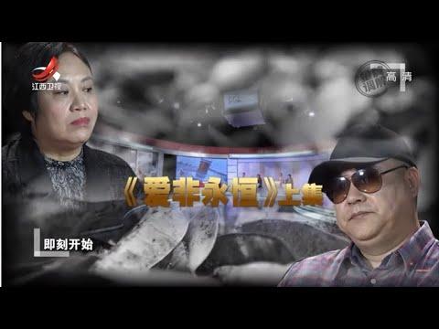 中國-金牌調解-20201016-憑空消失的真愛前妻追愛六年求復合