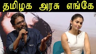 Director Ram interesting Speech On Taramani Story Line – Making Of Taramani | Andrea Jeremiah