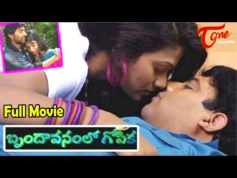 Brindavanam lo Gopika Full Length Movie | Krishnudu | Anu Sri...
