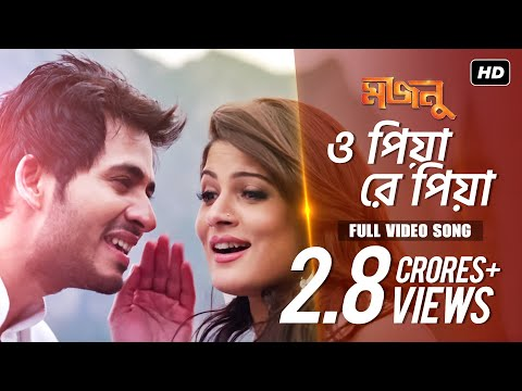 O Piya Re Piya | Majnu | Hiran | Srabanti | Arijit Singh | 2013 video