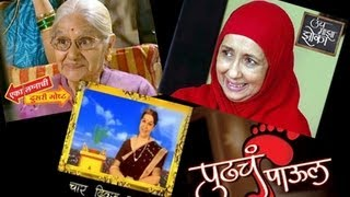 Entertainment News - Marathi Serials Graduate Towards Nuclear Thinking