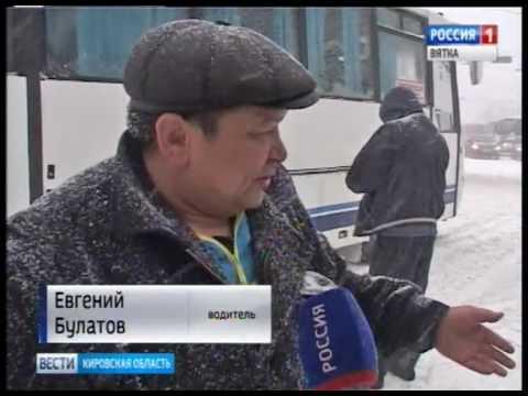 Киров накрыли аномальные снегопады(ГТРК Вятка)