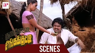 Soorakottai Singakutti Tamil Movie Scenes | Prabhu Runs Away From Silk Smitha | Gemini Ganesan