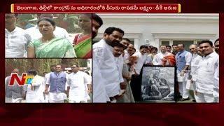 T-Congress Leaders Hold Meet With Rahul Gandhi   DK Aruna Speaks to Media After Meet   NTV