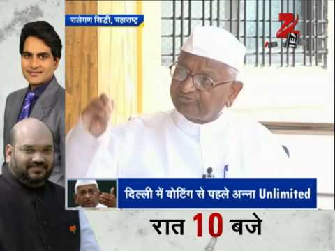 DNA: AAP never fulfilled its promises made to Delhi, says Amit Shah