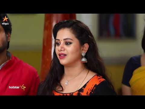 Naam Iruvar Namakku Iruvar Promo 16-07-2019 Vijay Tv Serial Online