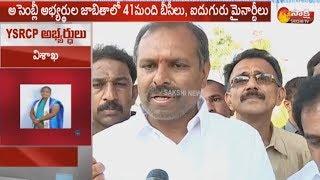 Rayachoti YSRCP MLA candidate Gadikota Srikanth Reddy Face To Face | Sakshi TV