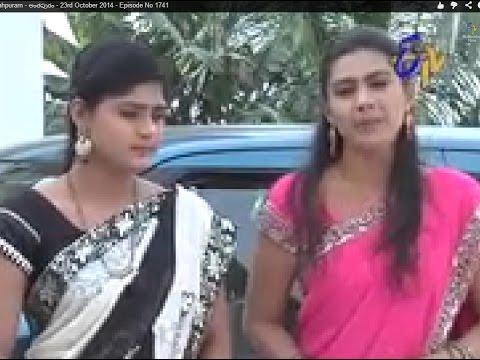 Antahpuram - అంతపురం - 23rd October 2014 - Episode No 1741