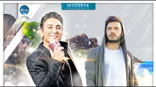 Mystery4 Summer Concert Series in Antalya Turkey (12 & 19 Shahrivar 1396)