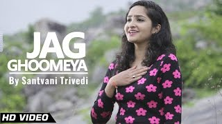 Jag Ghoomeya Song Cover by Santvani Trivedi | Sultan | Salman Khan-Female  Version With Lyrics