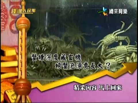錢進人民幣-20131227