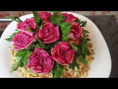 Праздничный салат Розы для любимого