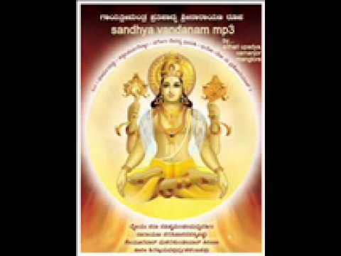 Sandhya Vandana Mp3 (part -1).wmv video