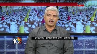 Agriculture Expert Purushotham Suggestions - Prathibha Biotech Presents Matti Manishi  - netivaarthalu.com