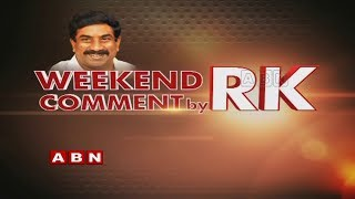 Media Unable to Withstand the Government Pressure | Weekend Comment By RK