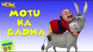 Motu Ka Gadha - Motu Patlu in Hindi - 3D Animation Cartoon for Kids -As seen on Nickelodeon