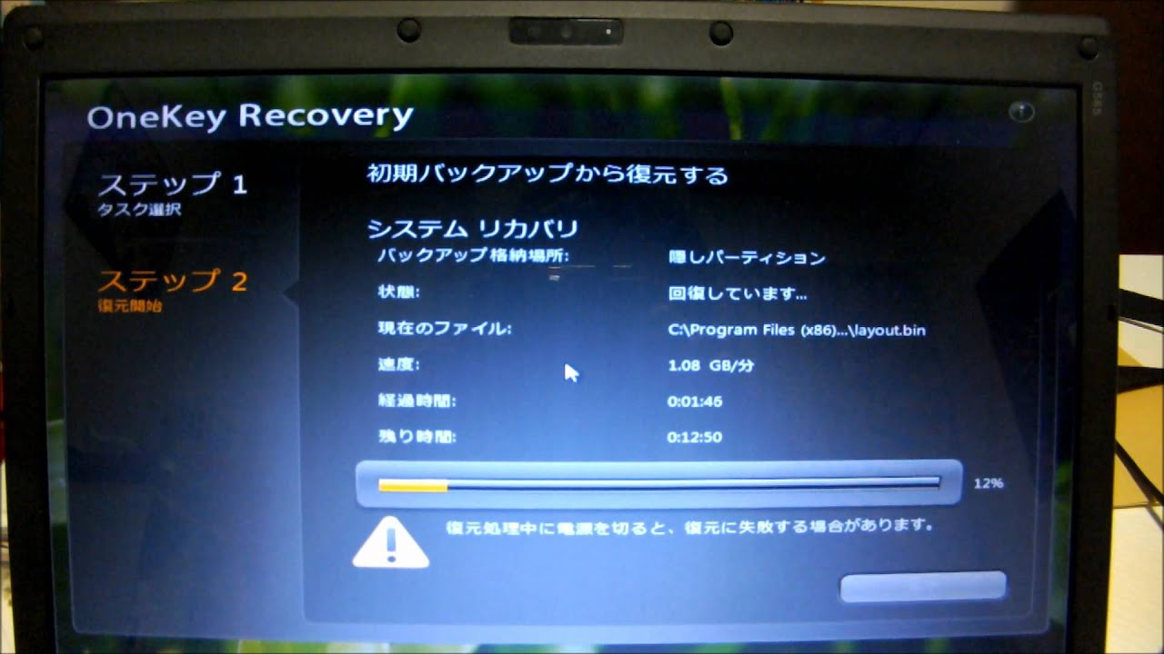 10,85 kb (cкачиваний: 91) sdtorrentcom_aomei-onekey-recovery-100-repack-by-wylek-rutorrent